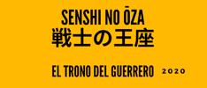 senshi-no-oza-logo